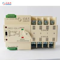 Buy cheap Dual Power 63A 500A Auto Transfer Switch For Generator from wholesalers