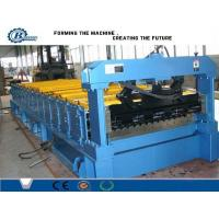 Buy cheap Hydraulic Color Metal Steel Corrugated Roofing Sheet Making Machine With Powerful Driving System from wholesalers