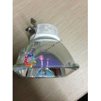 Buy cheap NEC Projector Lamp NP07LP for NEC NP300/NEC NP400//NEC NP500/NEC NP600/NEC NP610 from wholesalers