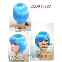 Buy cheap Doll wig/Children wig/Toy wig/Baby wig from wholesalers
