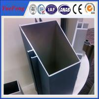 Buy cheap invisible aluminium profiles for curtain walls,OEM  shape aluminium partitions profiles product