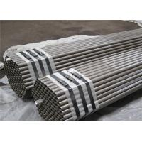 Buy cheap Round Seamless Stainless Steel Tubing / Copper Coated 316 Stainless Steel Pipe from wholesalers