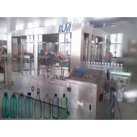 Buy cheap 6000BPH 500ml Automatic Bottle Filling Machine , 18-18-6 Rinser Filler Capper Machine from wholesalers