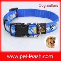 Buy cheap Teddy dog collar pet safety collar QT-0098 from wholesalers
