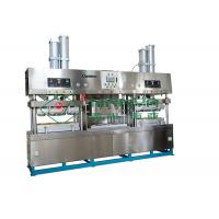 Buy cheap Disposable Bagasse Paper Plate Making Machine With PLC 1100*800mm from wholesalers