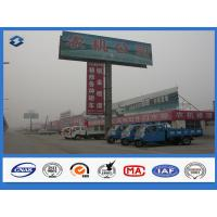 Buy cheap Ladder Attached Ad Promotion Billboard galvanized steel pole , Ground mounted road sign post from wholesalers