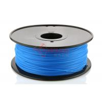 Buy cheap Hot Sale Cubify Reprap 3D Printer PLA Filament 1.75MM Luminous blue,1kg(2.2lb)/KG,RoHS certificated. product