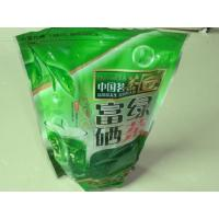 Buy cheap Se supply of natural resources, the development of fresh tea green tea health tea processi from wholesalers