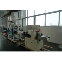 Buy cheap AFX-200 Group Straw Packing Machine , Max. 250 Pieces Straws Packing from wholesalers