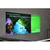 Buy cheap Backlit printing on translucent film from wholesalers