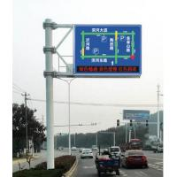 Buy cheap Digital / Electronic Highway Signs Flexible Message Control , High Durability Led Road Signs from wholesalers