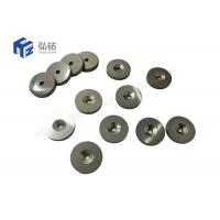 Buy cheap Tungsten Carbide Spray Dryer Wear Parts Long - Lasting Carbide Orifice Disc from wholesalers