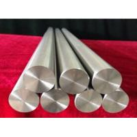 Buy cheap astm b348 gr2 titanium bar/titanium rod for industry with best price from wholesalers