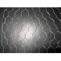 Buy cheap china supplier diamond brand hexagonal wire mesh from wholesalers
