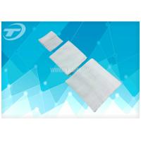 Buy cheap 2X2  3X3 4X4 Surgical Nonwoven Medical Gauze Swab With CE Approved from wholesalers