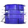 Buy cheap Aluminium Kwikstage Kwikstage Wholesale Kwikstage Standard Scaffolding Materials from wholesalers