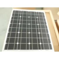 Buy cheap mono 50w solar panel china for home portable solar system/solar lights from wholesalers