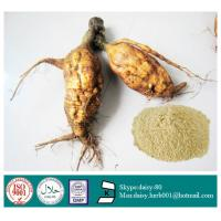 Buy cheap GMP 100% Natural pueraria extract from wholesalers