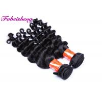 Buy cheap Virgin Indian Human Hair Bundle  Loose Wave ,10 -30 Raw Unprocessed Double Weft Hair from wholesalers