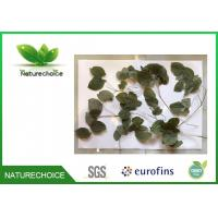 Buy cheap Orgainc Dried Epimedium Leaf / Horny Goat Weed Leaf from wholesalers