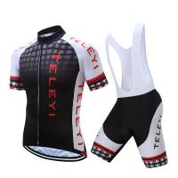 Buy cheap Customized Outdoor Cyclist Clothing Cycling Jersey Polyester Beathable Quick Dry Short Suits from wholesalers