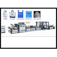 Buy cheap Auto Eco PP Non Woven Bag Making Machine , Fabric Bag Machinery from wholesalers