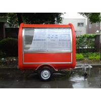 Buy cheap Automatic Orange Juice Mobile Cooking Trailer Bakery Display Counters from wholesalers