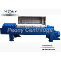 Buy cheap Continuous Scroll Centrifuge Decanter Centrifuge Manure Sludge from wholesalers