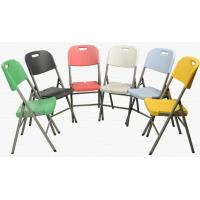 Buy cheap high quality outdoor portable stackable HDPE white plastic folding chairs for sale from wholesalers