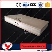 Buy cheap Fire rated and water rated insulated wall sandwich acoustic panel from wholesalers