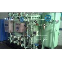 Buy cheap Nitrogen Generation System Waste Water and Gas Treatment Production Line from wholesalers