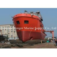 Buy cheap Good Air Block Inflatable Marine Tugboat Launching Airbag for Ship Launching from wholesalers