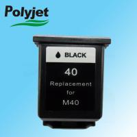 Buy cheap M 40 ink cartridge for Samsung SF-330/331P/335T/332/333P/340/341P from wholesalers