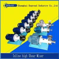 Buy cheap ESSW1 SS304/SS316 Single Stage Inline high shear mixer from wholesalers