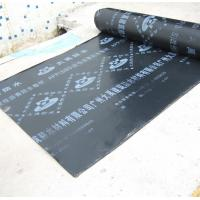 Buy cheap SBS Torch on Bitumen Waterproof Roofing Sheet / Asphalt Membrane high tensile strength SBS/APP membrane from wholesalers