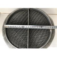 Buy cheap SS 304 / 316 Wire Mesh Demister Pad For Gas Liquid Separation Air Purification from wholesalers