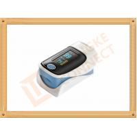Buy cheap Patient Monitoring System With Finger Oxygen Sensor Pulse Oximeter from wholesalers
