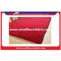 Buy cheap Custom Polyester Long Pile Shaggy Carpet Red Purple White for Car or Commercial Use from wholesalers