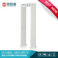 Buy cheap Airport Security Door Frame Metal Detector Walk Through Tnc Male Megaphone from wholesalers