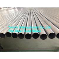 Buy cheap Titanium Seamless Length 15m TA1 TA2 Alloy Steel Pipe from wholesalers