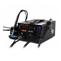 Buy cheap Brand new YIHUA 968DB+ 3 in 1 Soldering rework station for personal workshop from wholesalers