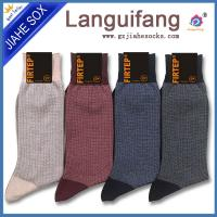 Buy cheap Good Quality New Design Men Cotton Socks Customized Socks Factory from wholesalers
