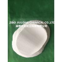 Buy cheap Waste Engine Oil Pyrolysis Zeolite ZSM-5 300nm Grain Size White Powder from wholesalers