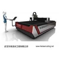 Buy cheap Double Driver High Speed Laser Cutting Machine , Fibre Laser Cutter Equipment from wholesalers