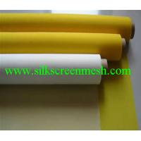 Buy cheap Textile Printing/Importing Fabrics From China from wholesalers