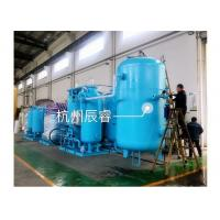 Buy cheap Condition Medical Oxygen Generator ,  Oxygen Cylinder Filling Plant 1 Year Warranty product