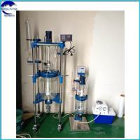 Buy cheap 10L-100L Laboratory Double Layer Jacketed Chemical Stirred vacuum jacket glass reactor,double Glass Reactor from wholesalers