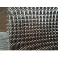 Buy cheap Weave Flexible 5mm Wire Mesh Belt SUS316 Stainless Steel Knuckled Selvedge from wholesalers