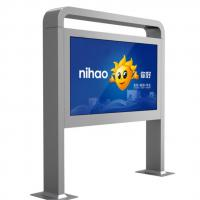 Buy cheap Sun Readable Outdoor LCD Monitor With AR 6mm Tempered Glass Protection from wholesalers
