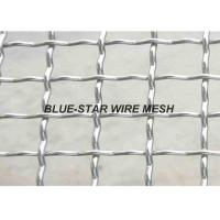 Buy cheap Plain / Intercrimp / Lock Stainless Steel Woven Wire Mesh For Corrosive And High Temperature Environments from wholesalers